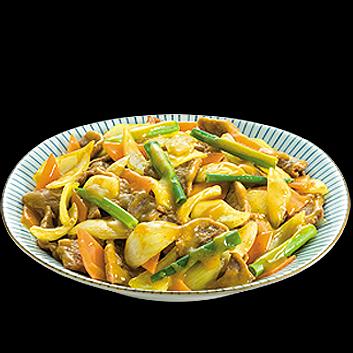 carne ao molho curry